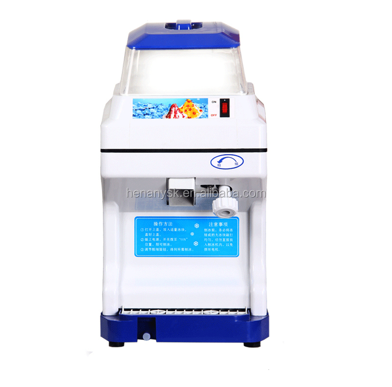 180kg/H Electric Shaved Ice Machine Crushed/Snow Ice Machine For Sale