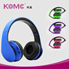 /product-detail/cheap-price-bluetooth-headphone-with-tf-card-fm-function-headphone-wireless-on-sale-60308795722.html