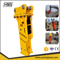 hydraulic rock drilling machine on stock