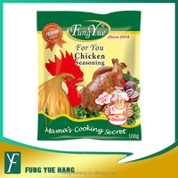 100g Chicken Seasoning Powder