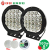 Round 4x4 offroad Spotlight 8inch 105w led work light