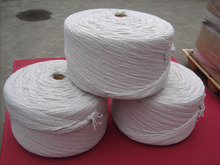 CY004RW raw white combed cotton mop yarn