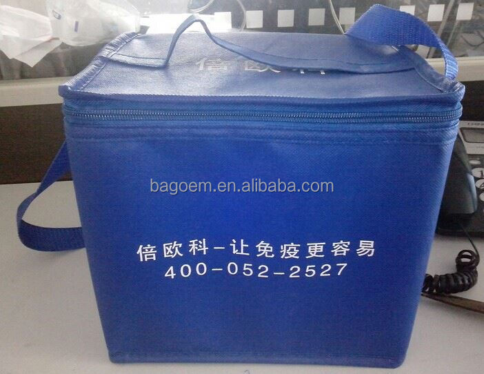 8 years manufacturer of heavy duty cola cooler bag
