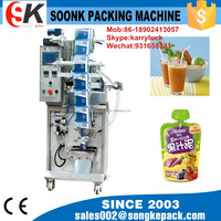 SK-160Y sachet tomato ketchup automatic packing machine
