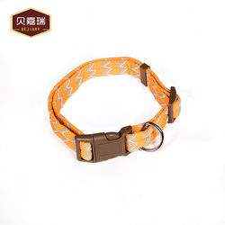 Factory Supply Adjustable Plastic Buckle PP Dog for Collar and Dog Training Collar