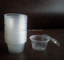 0.5oz 0.75oz 1oz 1.5oz 2oz 2.5oz 3oz 3.5oz 4oz 5.5oz disposable plastic portion cup with lid