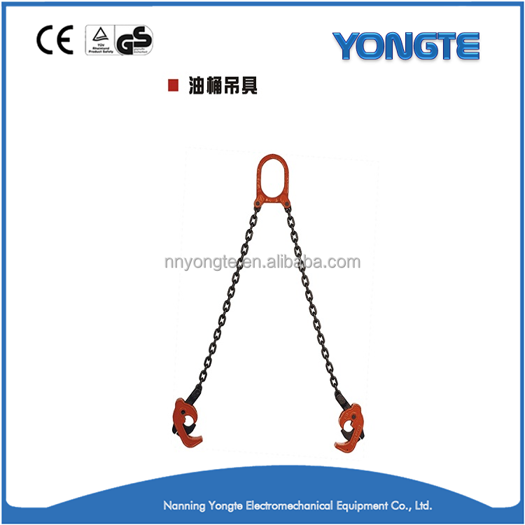 Oil Drum Lifter