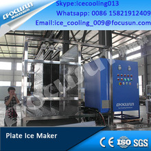 3~10 Ton/Day Plate Ice Plant / Plate Ice Maker