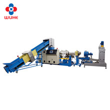High efficiency pe film plastic recycling granulator/pelletizing machine line with low price