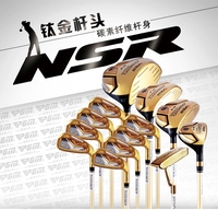 2015 PGM Hot Sale Golf Clubs Set MTG004
