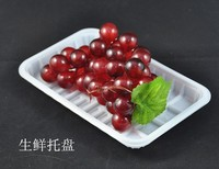 fruit / vegetable plastic tray