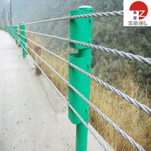 3x7 Wire Rope/Barrier Cable Used in Cable Guardrail System
