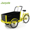 Jxcycle Factory Supply Three Wheel cargo tricycle bike