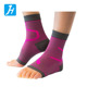 Relieve plantar fasciitis therapy ankle support graduated compression