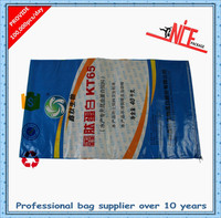 Heavy duty woven plastic bag for packing rice for 2015