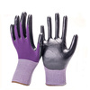 /product-detail/13-gauge-bamboo-knitted-palm-coated-cheap-nitrile-work-safety-glove-60713591911.html