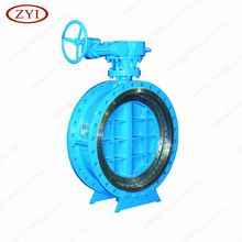 New fashionable stylish electric butterfly valve