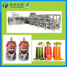 whole life warranty Diet Pepsi stand up pouch/sachet/bag with spout cover doypack filling capping packing machine