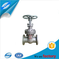 China manufacture cast steel 20# manual rising stem gate valve