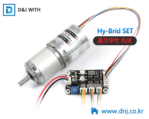 [SET] Brushless DC BLDC Motor and Driver
