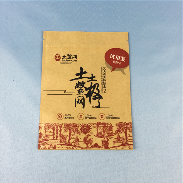 Stand Up Kraft Paper Food Packaging Bag resealable