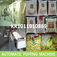 Rice puffing machine,Corn puffing machinery,wheat puffing machine