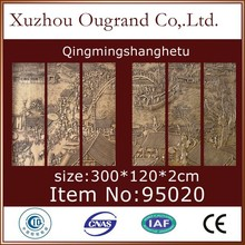 pu panel of Qingmingshanghetu for bedroom 3 d wall decoration