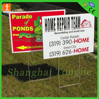 Corrugated PP Yard Sign