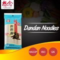 OEM Ramen noodles Chinese whole wheat flour food b2b