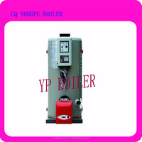 wood pellet fired water heater