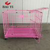 Dog Indoor House /Breeding Cage /Modular Dog Cage