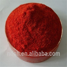 hormones growth Sodium 5-nitroguaiacol agricultural bio products