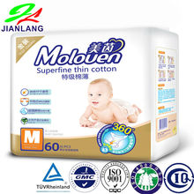 the best quality zero wet baby diapers