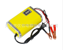 You Xin Standard Customized jump starter power bank minimax 12V battery charger