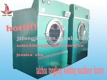 commercial dryer,tumble dryer ,clothes drying machine