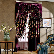 Embroidered Polyester Sofa Fabric beautiful Curtain with valance