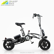 2015 New style cheap 12 inch mini fast folding electric bike for adults