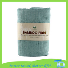 the bamboo carbon towel