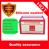Top quality Siliconeacrylate water tank sealants adhesive