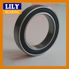 /product-detail/high-performance-spcialized-bike-pivot-bearing-with-great-low-prices--2001077115.html
