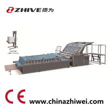 ZWB1450B CE certification semi automatic flute laminating machine for color top sheet and corrugated paper/grey cardboard