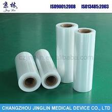package film for medcial device