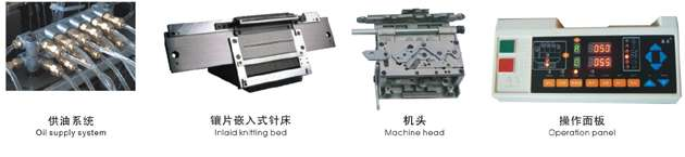 HS 305 Full Computerized Glove Kniting Machine