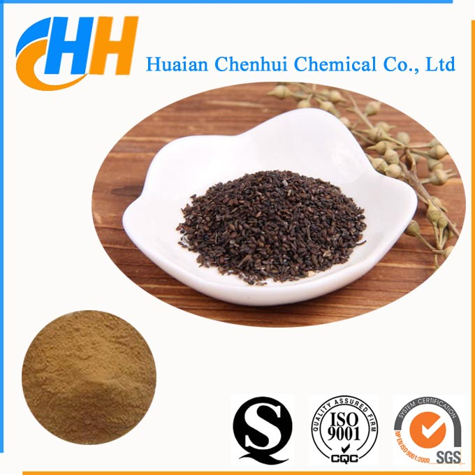 High Quality Asiatic Plantain Seed Extract, Plantago asiatica L.