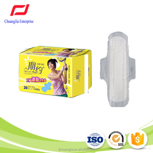 Wholesale High Quality Mini Sanitary Napkin/Pads from China