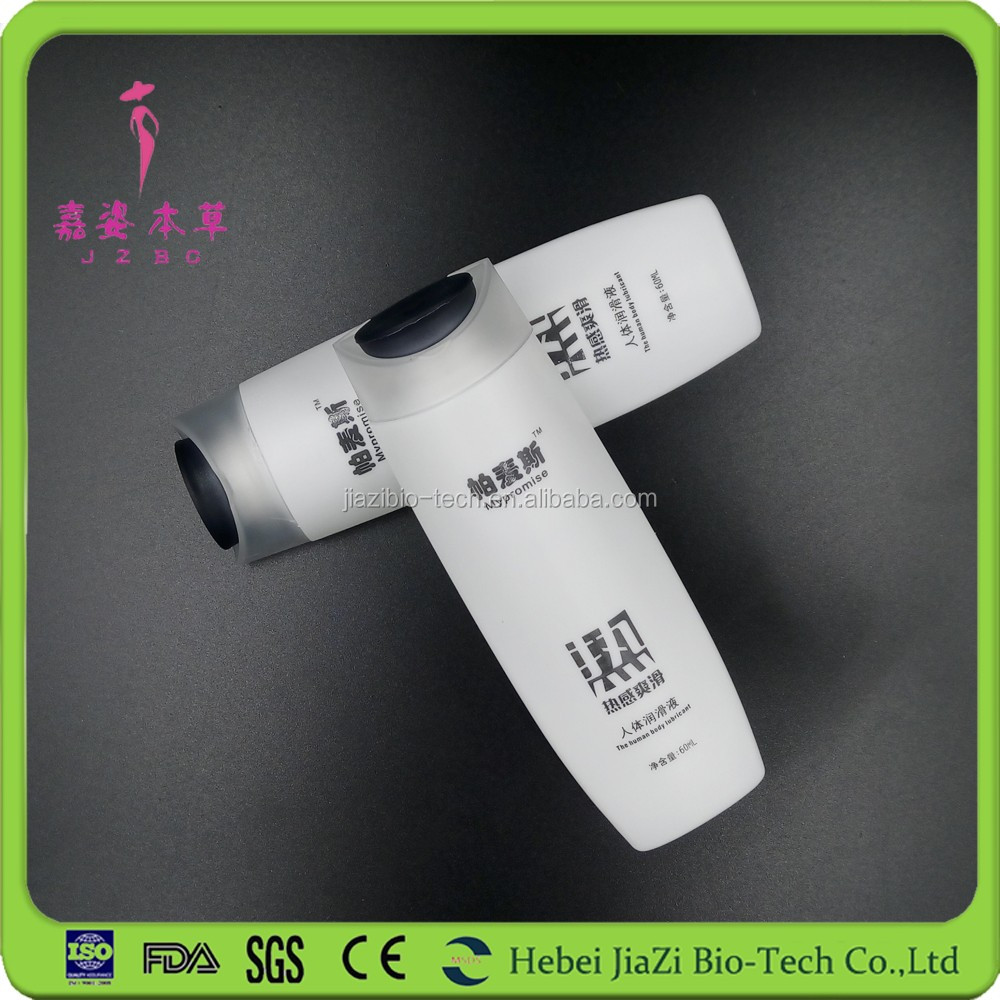 Chinese supplier water based lubricant private label personal lubricant