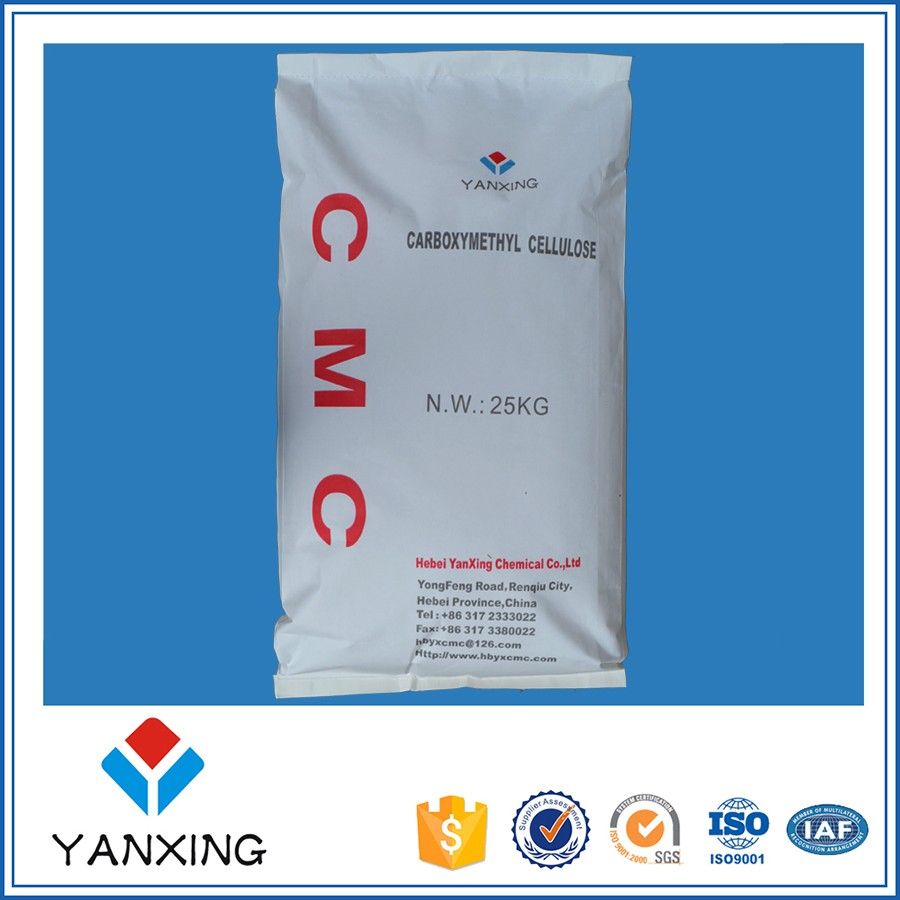 Cellulose Methyl Carboxylate CMC High Vscosity Supplier thickener for liquid detergents