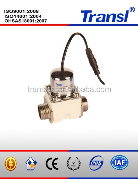 "<strong>G1</strong>/2"" Automatic Pilot water 6v dc solenoid valve"