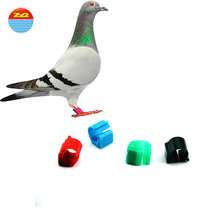 125kHz/134.2kHz RFID Animal Ring Tag For Pigeon Tracking/Racing