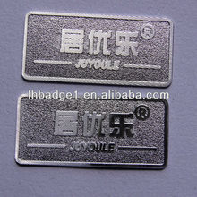 sandblasting metal nameplate,custom aluminum label sticker